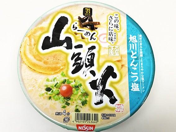 カップ 麺 山頭火 カップ麺「山頭火」を食べてみた!