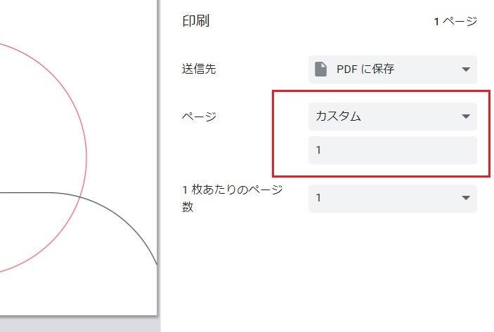 結合 ソフト pdf フリー