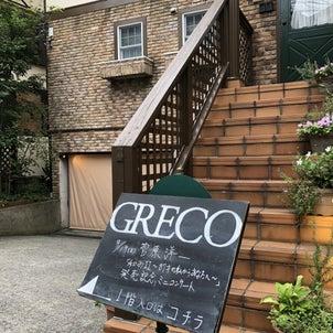菅原洋一Presents 最新アルバム「和み2」発売ミニコンサート@大塚「GRECO」の画像