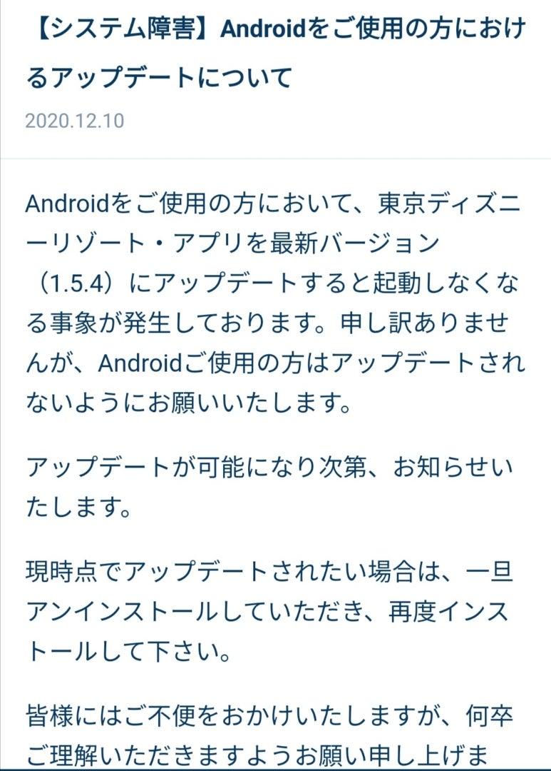 開か ない アプリ メルカリ