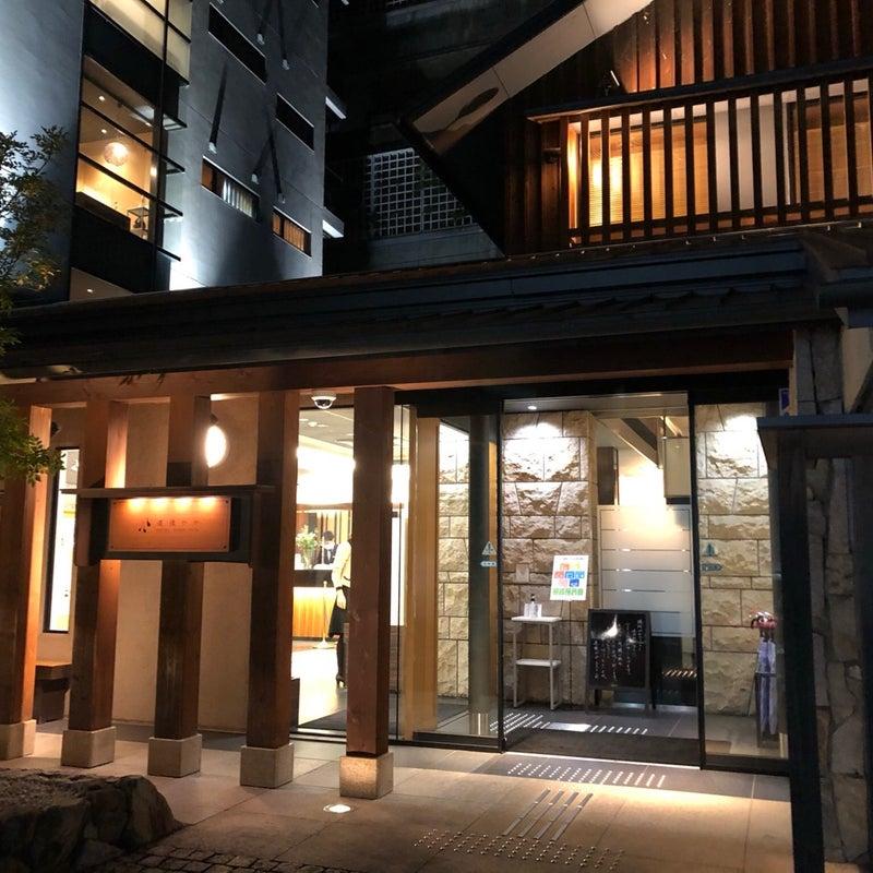 やや 道後 【ややダイニング】松山・道後・居酒屋