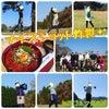 #ゴルフ日和 #今日イチ 連発 #ナイスショット 炸裂 #加茂ゴルフ倶楽部#漬けまぐろの...の画像