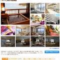 白浜で超優秀かけ流し&ぜい沢美食会席→ホテル三楽荘