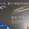 糸リフトキャンペーン☆の画像