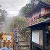 湯ノ峰温泉の画像