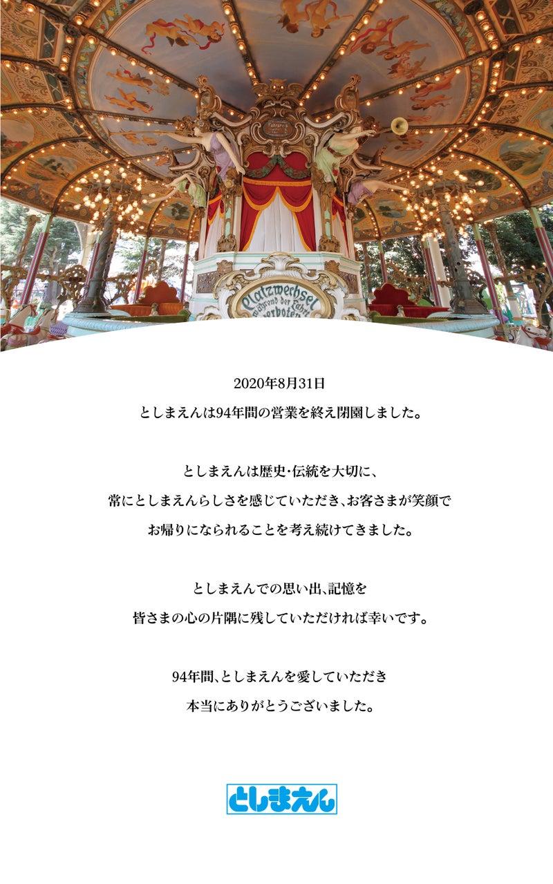 約束 小田 の 2020 クリスマス 和正
