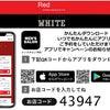 ミ☆★今月16日より予約方法が新しくなります★☆彡の画像