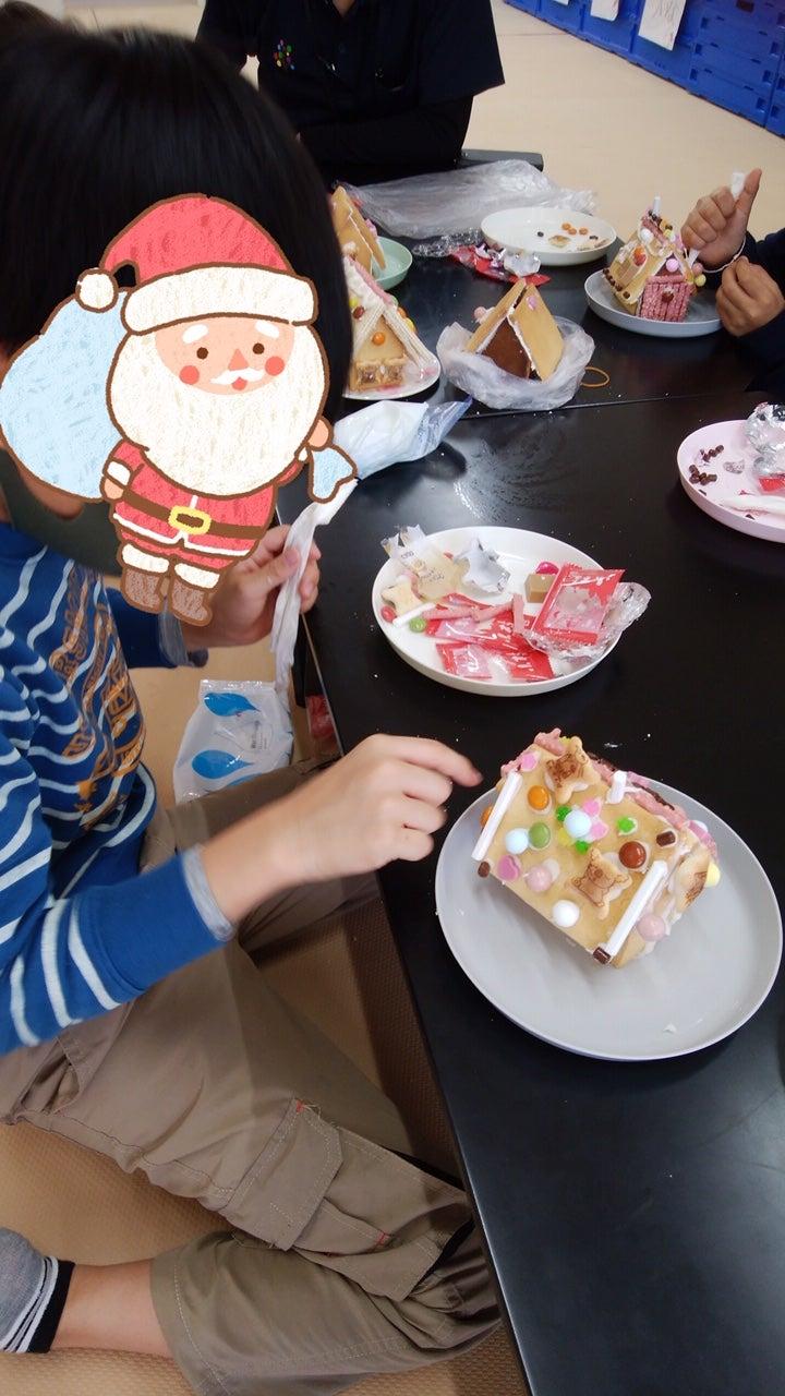 o0720128014865321862 - 12月12日(土)☆toiro金沢文庫26☆