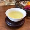 お茶に気をつけて体質改善の画像