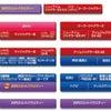 [アクセス兵庫店]2020/12/13(日)[ダイヤモンドダスト]の画像