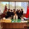 愛知県議会 議長室訪問の画像