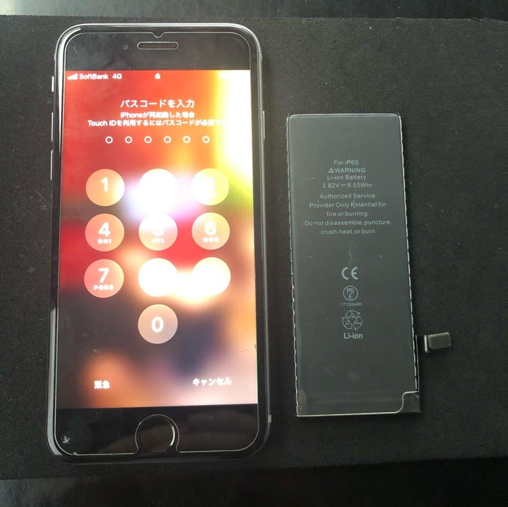なる 原因 熱く iphone
