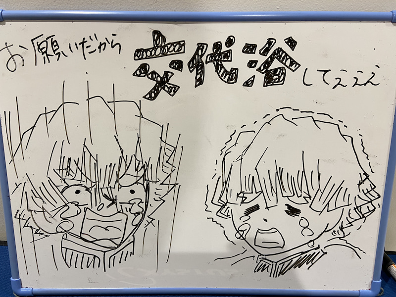 加藤臨オフィシャルブログ「日々成長」Powered by Ameba