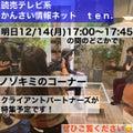 女性便利屋☆クライアントパートナーズ大阪梅田店のブログ