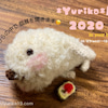 *Yurika*展2020についての画像