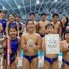 第31回北信越ジュニア秋季水球大会 結果の画像