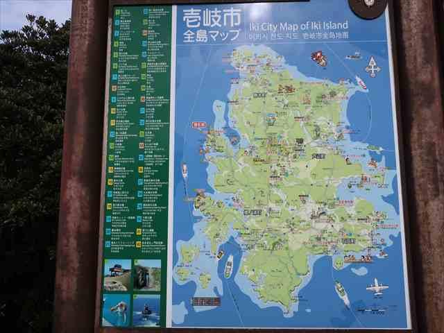 地図 対馬 対馬列島の地図