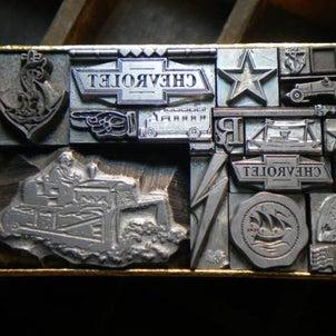 鉛の乗り物図鑑の画像