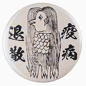 「第19回 Acid Mothers Temple祭」@名古屋 得三の画像