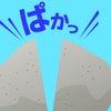 まだあった!「鬼滅の刃」の聖地が北九州小倉南区に。の画像