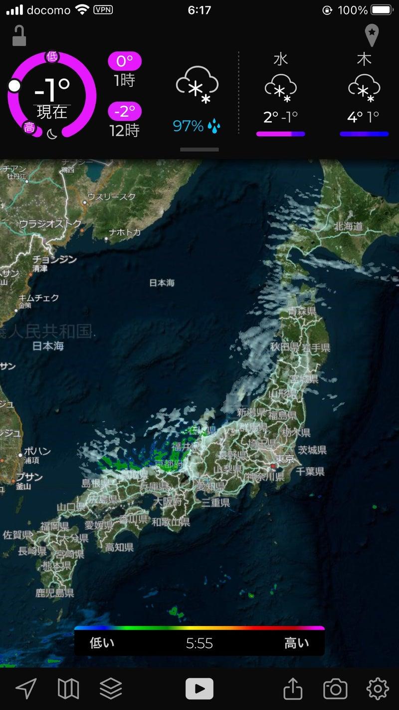 大阪 天気 今日 の