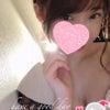 柚子の画像