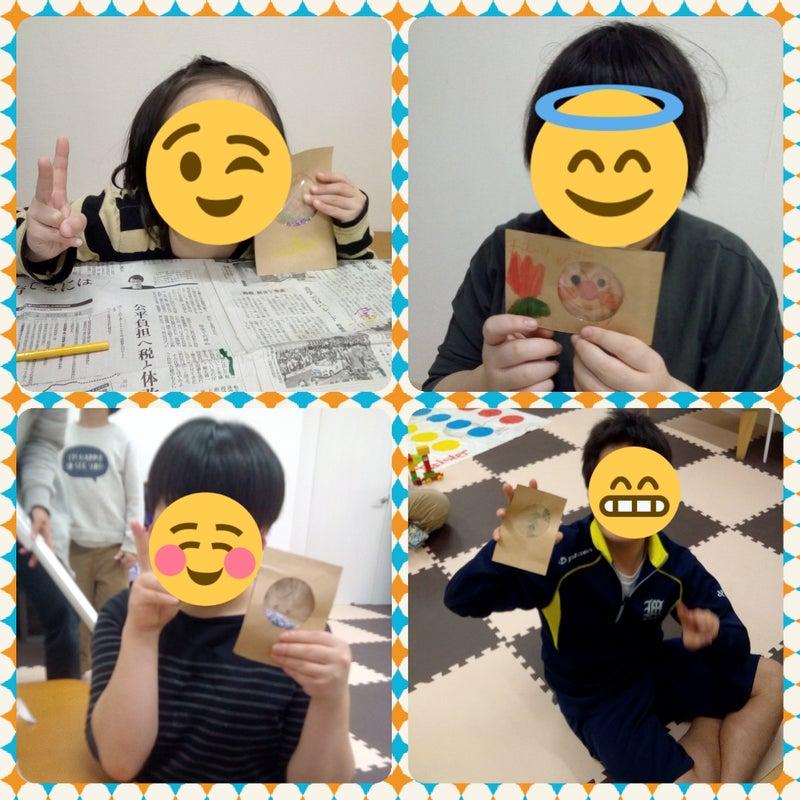o1080108014866739939 - 12月14日☆toiro根岸☆