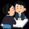 【○○ハラスメント】新型パワハラ(新型パワーハラスメント)の画像