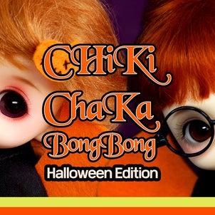 「チキチャカ★Chiki Chaka」発売の画像