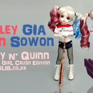 「Harley GIA★ ハリジア」発売。の画像