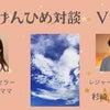 12月16日(水)昼スナックママ&レジャーコンダクター®が対談しますの画像