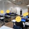 就活セミナー 「働くためのパソコン講座」の画像