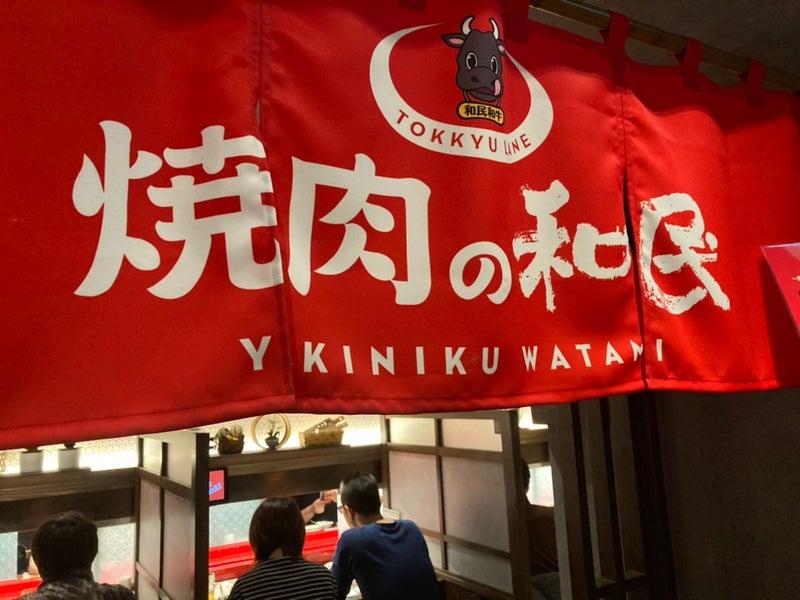 駅 焼肉 横浜