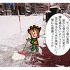 大雪の青森⇒いつもの青森らしいのですがね。「雪にも感謝?」の画像