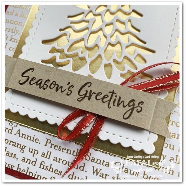 スタンピンアップ クリスマスカード