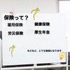 就労プログラム〜千葉県・障がい者・就職・求人〜の画像