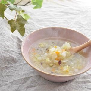 自然の美味しさ♡塩麹のお野菜スープの画像