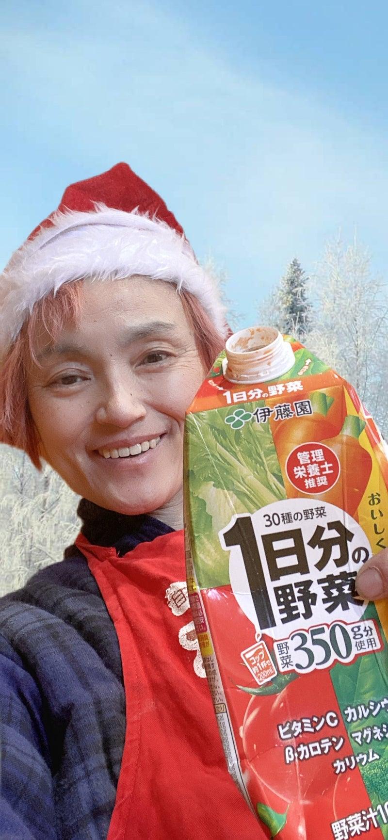野菜 の 分 伊藤園 日 一