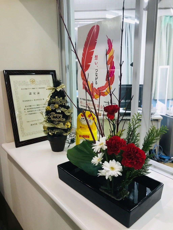 聖和荘 冬の生花