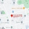 3/8(月)体操クラス開催場所の画像