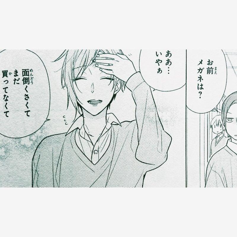 柳 ホリミヤ 【ホリミヤ】石川 透がかっこいい!吉川由紀や河野桜との恋愛や告白、付き合ってるのかをネタバレ!