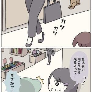 【第74話】ぼのこと女社会2【前編】の画像