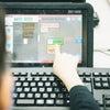 【初・記事執筆】ICTを取り入れた「令和の小学校」についての記事を執筆しました!の画像
