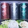 ありあけ海苔 食膳海苔缶3缶セット♡焼き海苔、味付け海苔、わさび風味の画像