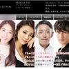 東京女神コレクションで紹介された‼️の画像
