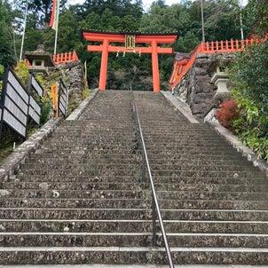 那智大社、青岸渡寺、橋杭岩への画像