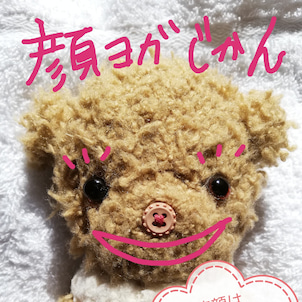笑顔は最愛の感染症対策(^^)/ 顔ヨガじかん おんらいんレッスンのご案内です。の画像