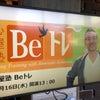 12月京都Beトレ〜ジブンラシク〜の画像
