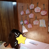 大人の生徒さんTさんの初レッスンでした(^o^)の画像