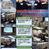 Good Job通信 vol.109 協力会社安全会議の開催の画像